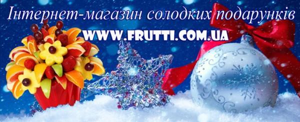 Інтернет-магазин солодких подарунків